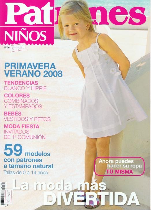 Patrones 2008 Ninos No. 265