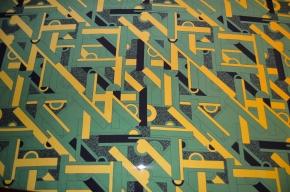 Rest Seide - geometrisches Motiv