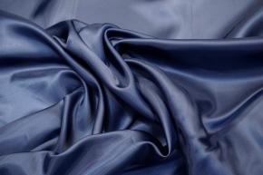 Rest Futterwill - dunkelblau